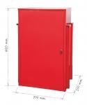 Box de bouche d'incendie isolé pour un bouche d'incendie aérien ou souterrain